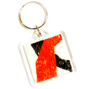Black White and Red PBF keychain